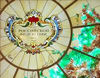 """Витраж """"Карта Российской Федерации"""""""