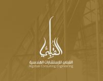 Algobali logo concept 2