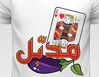 Fun & Creative T-Shirts