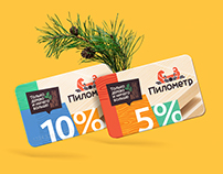 Identity for store wood