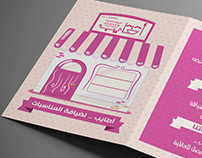 ATAYEB Brochure Design .. Event Catering