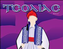 Εθνικές Τοπικές Φορεσιές//Ethnic_Local