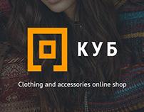 Responsive online shop