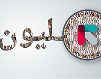 One Million Learner Campaign on Edraak