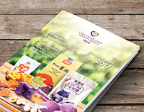 China Star Food Annual Report 2017