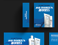 PHYSIOGEL Promotion Design