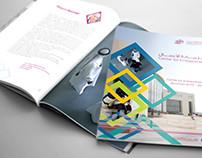Center For Entrepreneurship Brochure