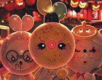 Halloween Gaguard