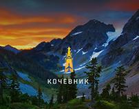 Kochevnik - National travel agency