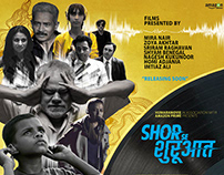 Publicity Design, Shor se Shuruaat