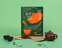 茶の書:茶品牌和包裝設計