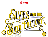 Christmas VM for Bata - Regional [won]