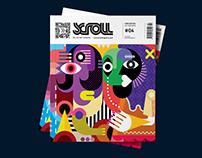 Scroll Magazine #04 Code
