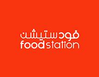 FoodStation Logo Design