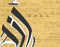 AZHA BRAND IDENTITY AND WEBSITE DESIGN