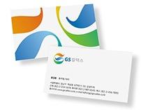GS Identity