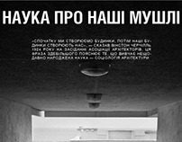 article and photos for Ukrainian Culture magazine