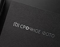 Разработка логотипа для фотоателье, 2014