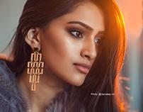 Rakshitha Harimurthy - Sandeep MV