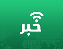 khabr App