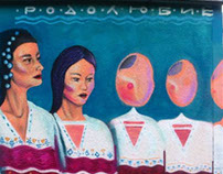 Bulgarian heritage JAHONE / GLOW \ TASK