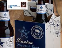 Stevens Point Brewery - Whole Hog beer