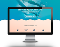 Landing Page for Surf school