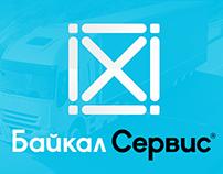 Baikal Service app