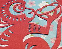 SMRT: Chinese New Year
