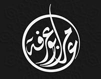 Custom Typography 3
