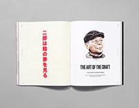 Roscoe (magazine)