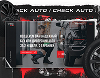 Check Auto / 2019.