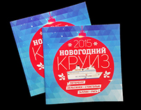 booklet for St. PeterLine