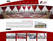 Deafah Tents