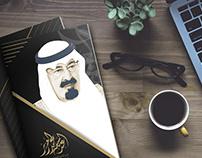 Biography of the king 'Abdullah'