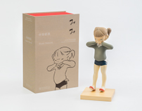 Ikumi Nakada Art Toy Package