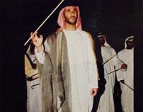 Falah Bin Zayed Al Nahyan: Part Time In Switzerland