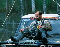 LADOGA Off-road Trophy Identity