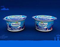 juhayna yogurt