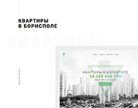 Apartments in Borispol : Landing