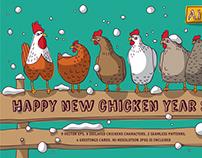 Happy new chicken year set