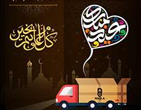 Social media FB Posts Ramadan and Eid Event
