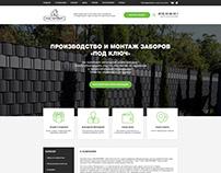 Мастеровит - производство и монтаж заборов «под ключ»