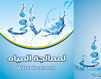 safy water treatment