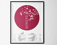 Japanese calendar 2016 | Japan's Lover