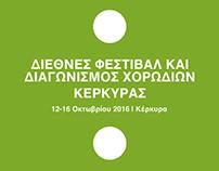 TV Spot - Corfu International Choir Festival 2016