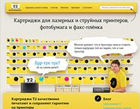 Website T2