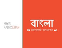 Bangla Typography Collection By me.