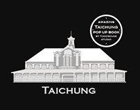台中糕餅文化立體書 Amazing Taichung Pop up book