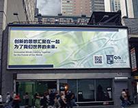 Qi's ACADEMY - CI/VI Brand Identity